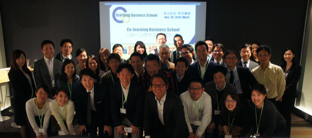 【11月28日(水)】Yahoo!の伊藤羊一さんをお招きし設立記念・特別講演を開催しました
